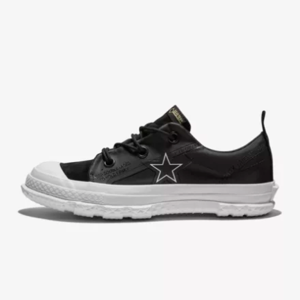 5e97d881607 Converse MC18 Capsule Collection - Waterproof All Star