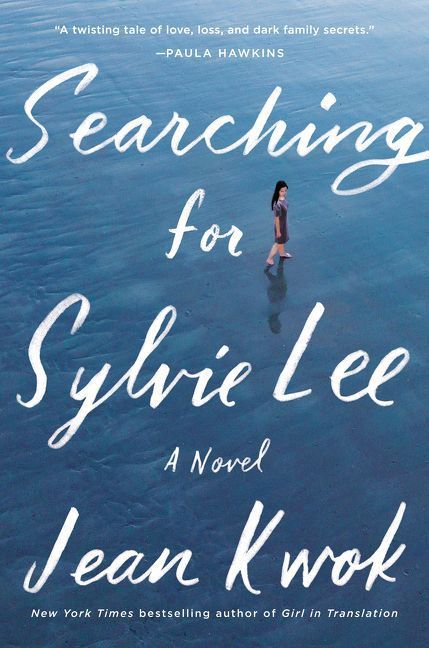 'Searching for Sylvie Lee' by Jean Kwok