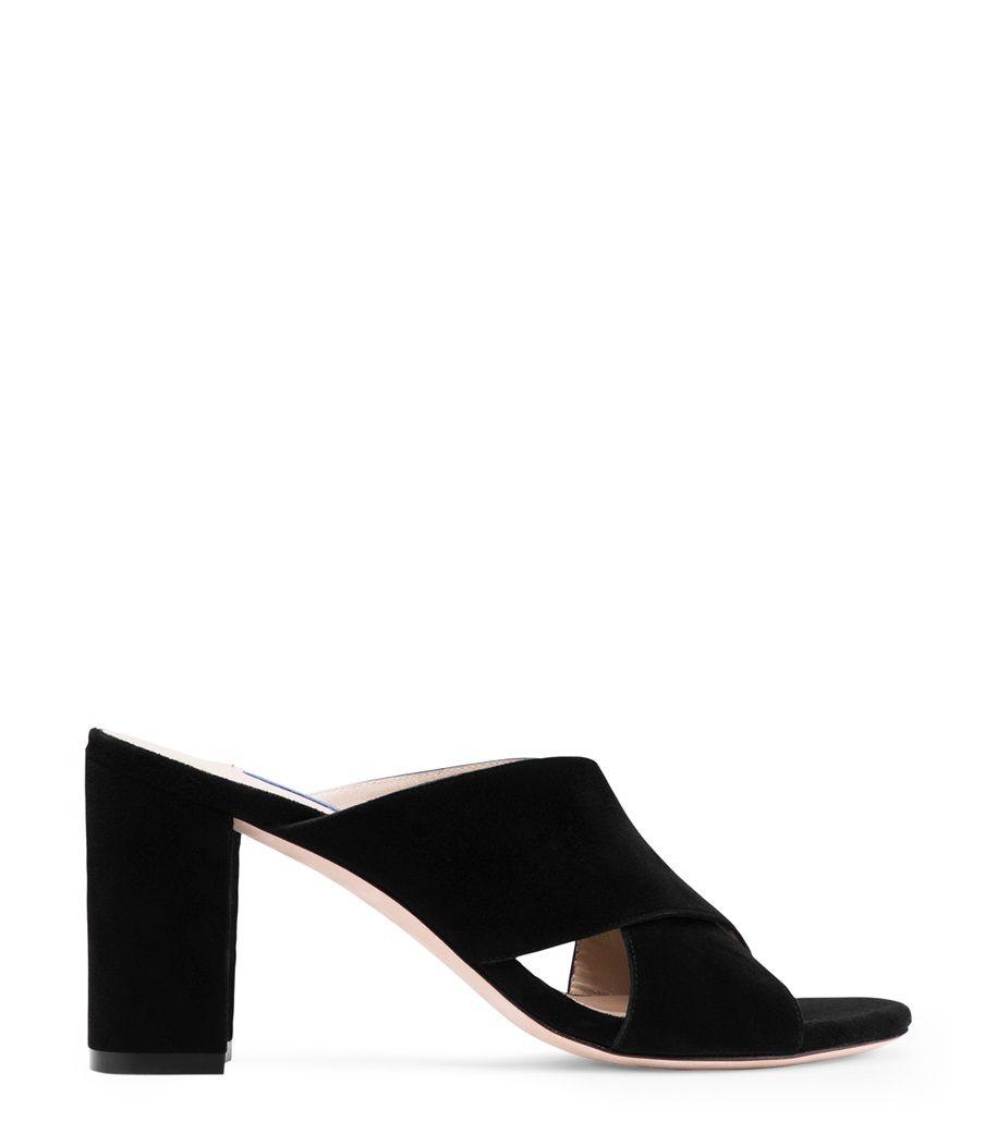 The Galene Sandal