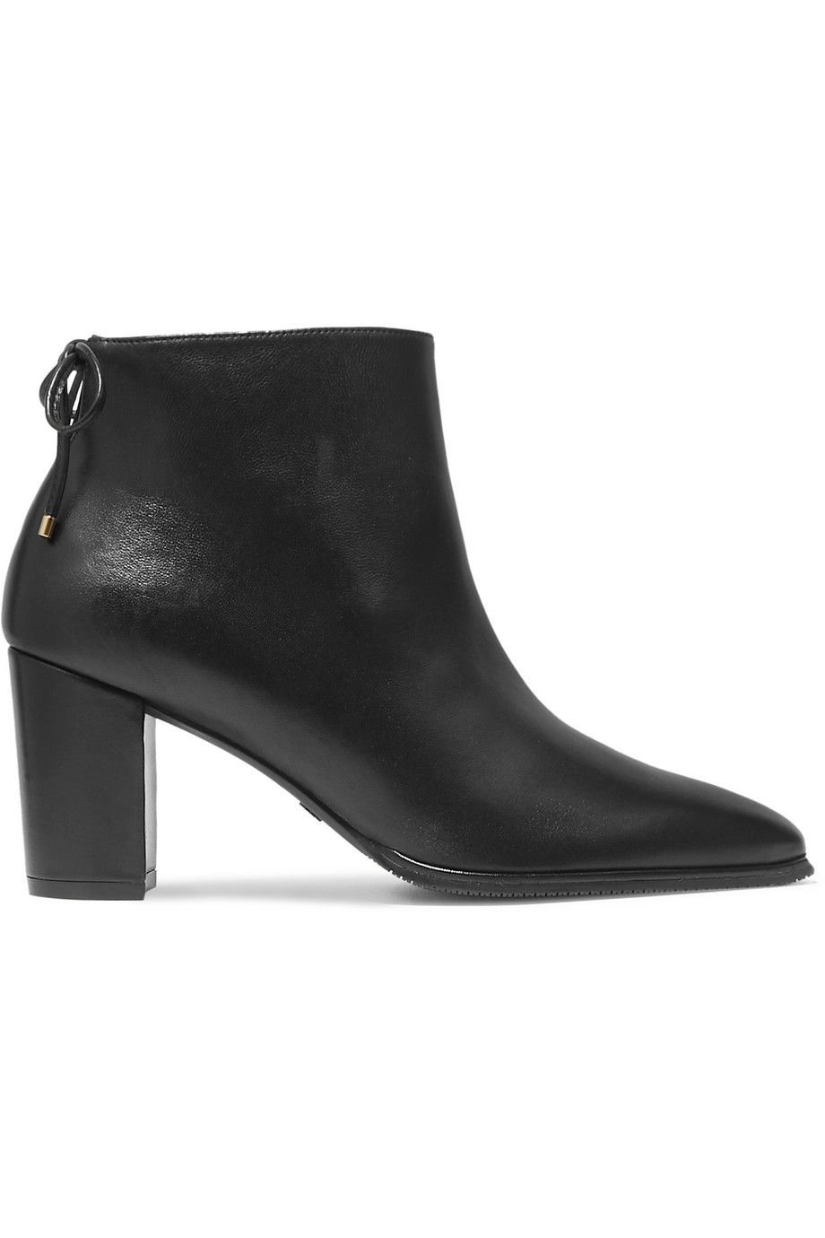 Shop the Look: Gardiner Leather Ankle Boots