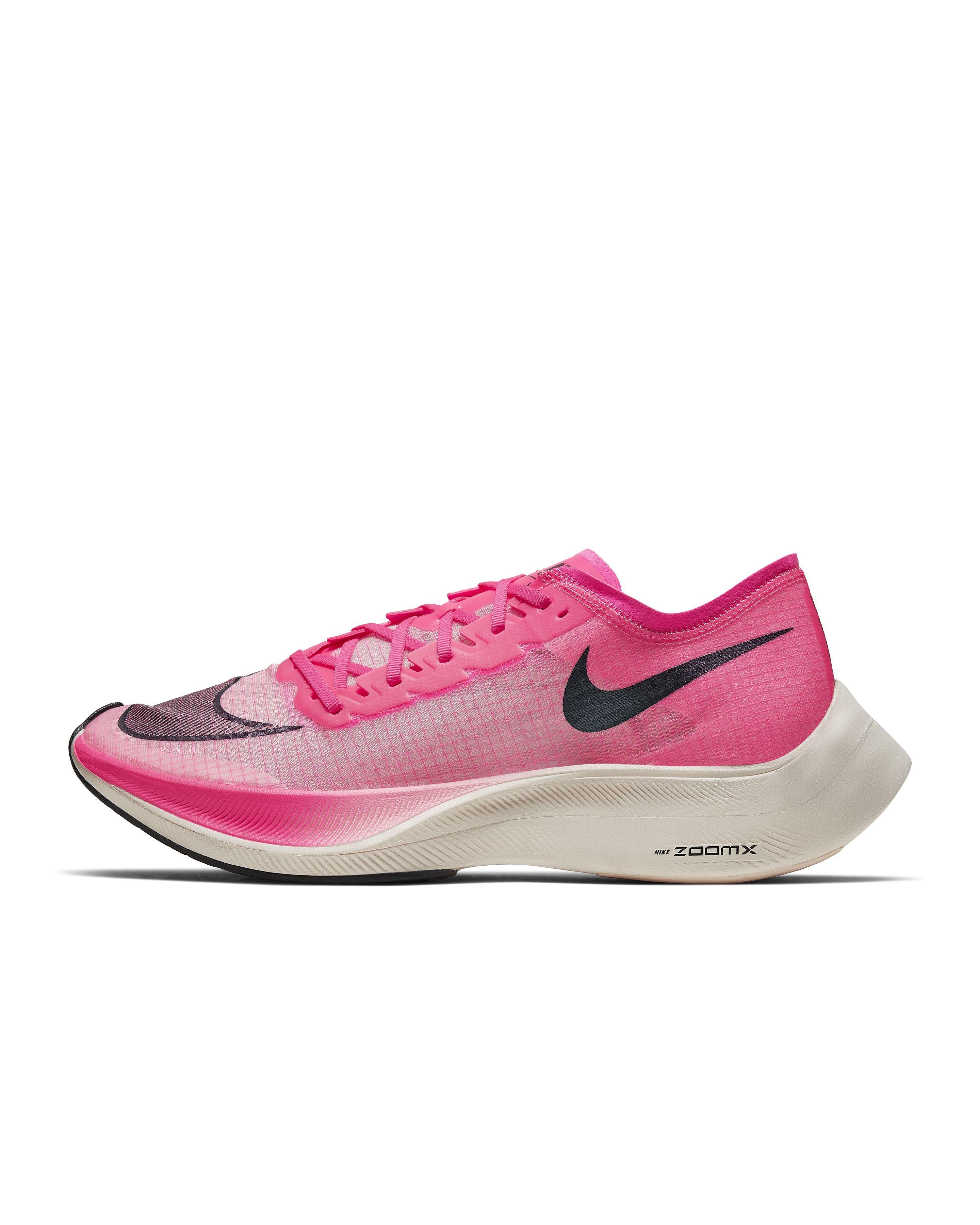 Eliud Kipchoge Two,Hour Nike Shoes , Inside Look