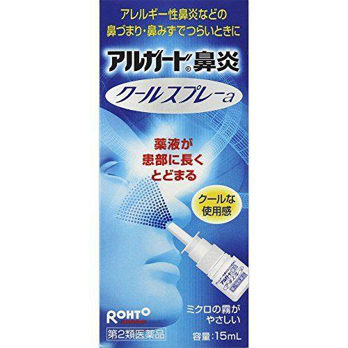 を 方法 咳 止める 咳を止める方法は簡単!?即効性があり今すぐ一瞬でできる方法とは?