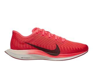 la compra auténtico excepcional gama de estilos y colores bebé Best Long Distance Running Shoes | Marathon Shoes 2020