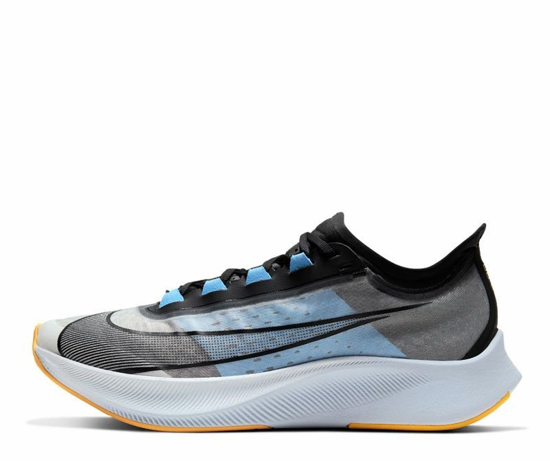 Best Cushioned Running Shoes 2020