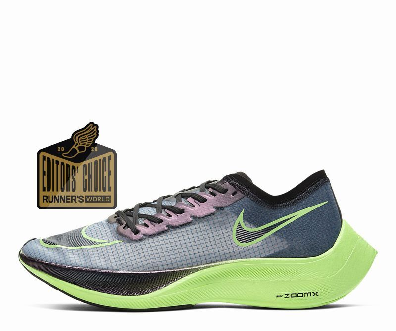 best rated nike shoes