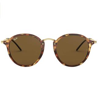Fleck Round Sunglasses