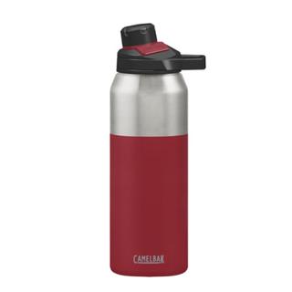 CamelBak Chute Mag Vacuum Water Bottle