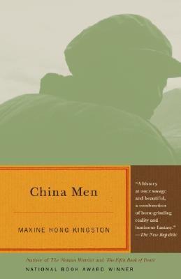 مردان چین