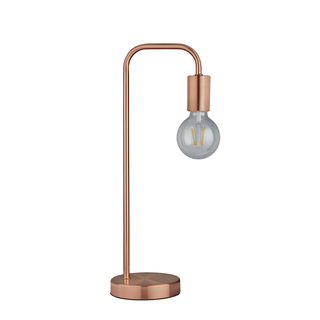 Rose Gold Rayner Table Lamp, Argos, £20