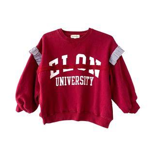 Red Striped Ruffle Sweatshirt