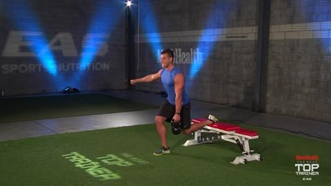 How to Make a Bulgarian Split Squat Even Harder