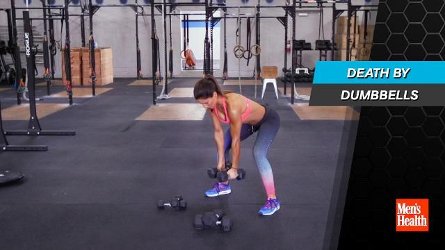 Death by Dumbbell: The Ultimate 4-Move Dumbbell Workout