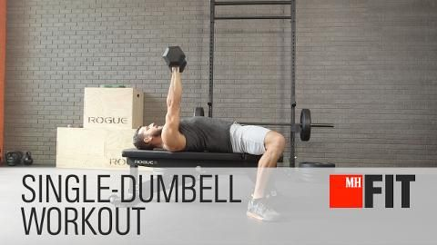 Build Your Chest and Back with Just One Dumbbell