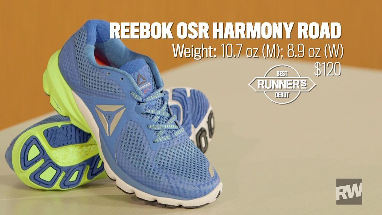 osr harmony road