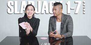 ELLE X台北時裝週  黑人范范時尚心臟病大挑戰