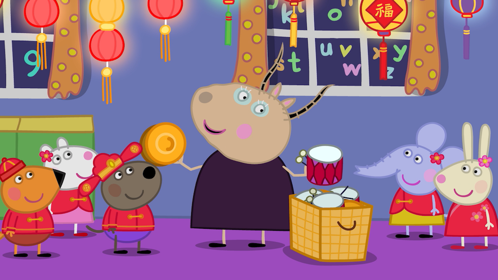 Here S A Sneak Peek Of The Chinese New Year Episode Of Peppa Pig