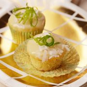 Dish, Food, Cuisine, Ingredient, Dessert, Produce, Baked goods, Recipe, Finger food, Canapé,