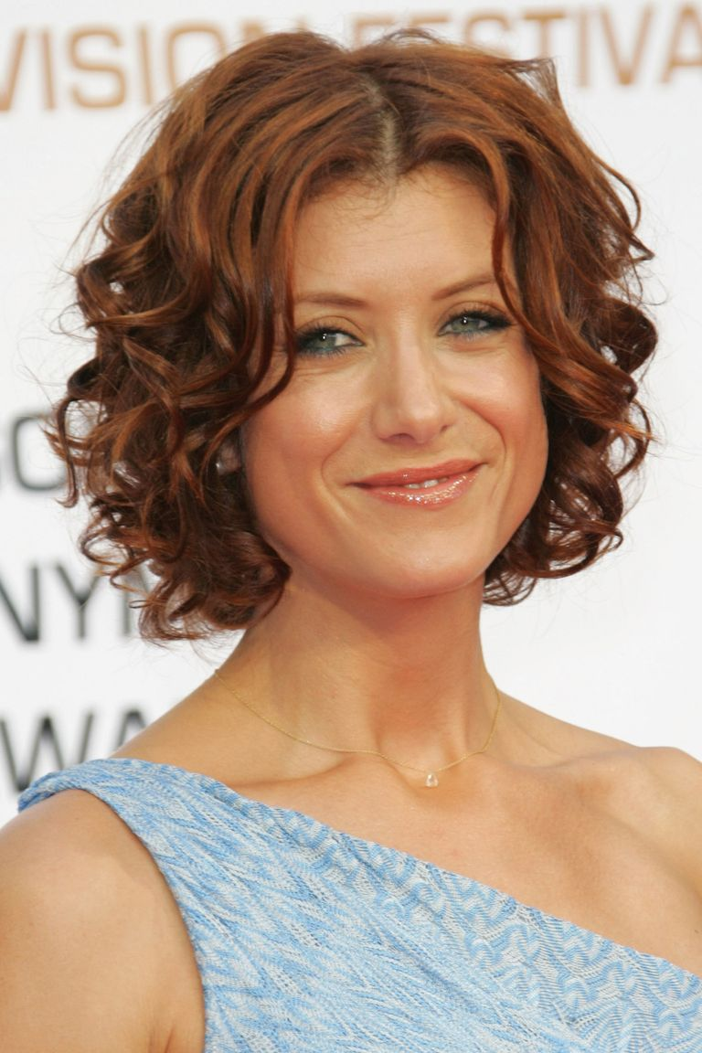 14 Best Short Curly Hairstyles for Women - Short Haircuts for Curly Hair